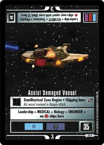 Assist Damaged Vessel